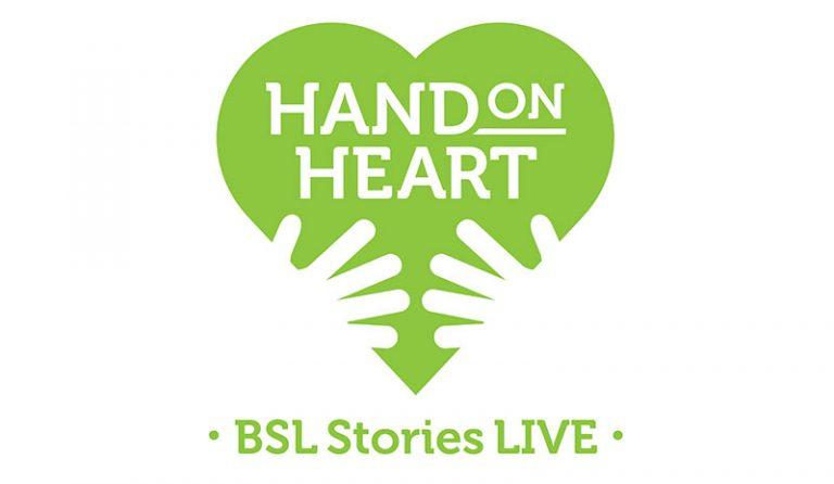 handonheartsmall
